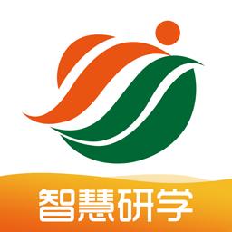 中腾智慧研学v1.0.2 安卓版