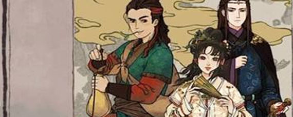 江南百景图李时珍有什么用 李时珍的作用介绍