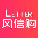 风信购v1.0 官方版