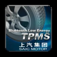 上汽TPMS(低功耗多轮蓝牙胎压监测系统)v2.0 安卓版
