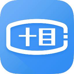 十目监测(户外广告监测app)v1.0.0 安卓版