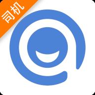 黔程出行司机appv2.0.1 最新版