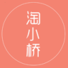 淘小桥v1.4.5 手机版