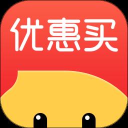 优惠买平台appv0.2.2 最新版