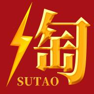 速淘appv1.2.1 最新版
