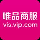 唯品商服app下载v2.25.0 供应商版