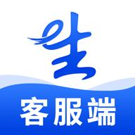 营养e生客服端app