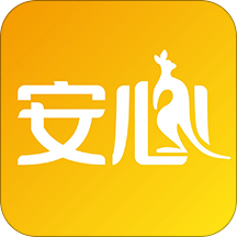 安心保险appv2.2.21 最新版