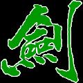 清雨剑挑码助手2020v20200125 免费版