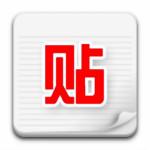 大旗发帖助手v4.2.28 绿色版