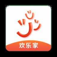 欢乐家企业版最新版下载-欢乐家企业版appv3.0.0 安卓版