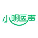 小明医声v1.4.0 官方最新版