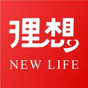 理想新生活app
