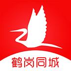 鹤岗同城app下载-鹤岗同城v7.0.0 最新版