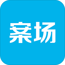 楼讯案场ios版v2.0.1 官方iPhone版