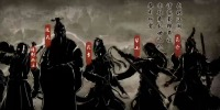 武林传说游戏
