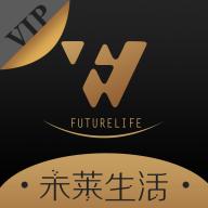 未莱生活app