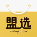 盟选(社交电商app)v1.1.2 官方版
