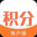 今天积分商家版app