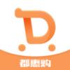 都惠购app下载-都惠购v0.1.8 安卓版