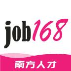 Job168南方人才网