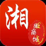 湘微商城app下载-湘微商城v4.42.2 安卓版