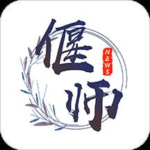 云上偃师app