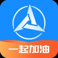三一云油app