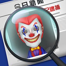 迷案追踪游戏v1.0.1 安卓版