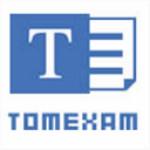 TomExam考试系统v3.0 免费版