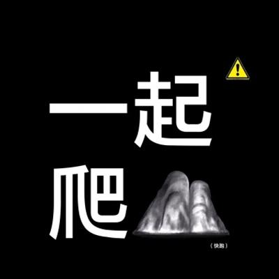 微信热门霸气说说精选 十分霸气社会句子合集