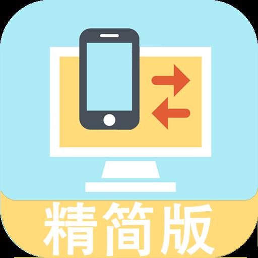吖吖快传v1.0 手机版
