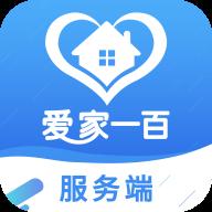 爱家一百appv0.2.00 最新版