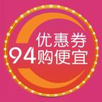 94购便宜v7.5.7 最新版