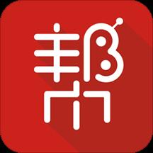 持股帮appv8.2.4 最新版