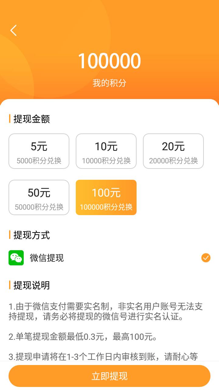 乐乐游戏盒红包赚钱版v3.4.5 福利版