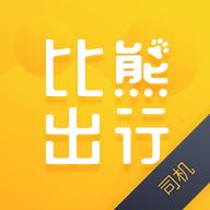 比熊出行司机端appv1.0.0 安卓官方版