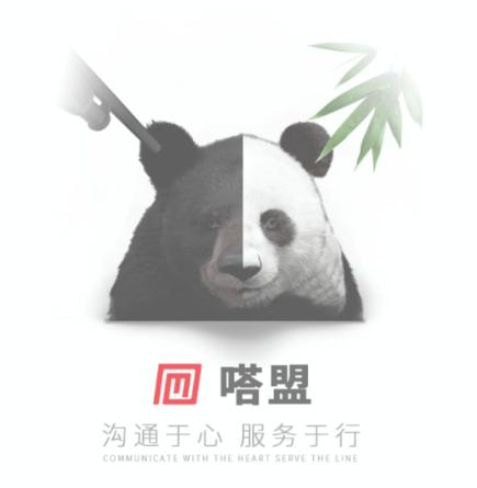 嗒盟app(销售推广)