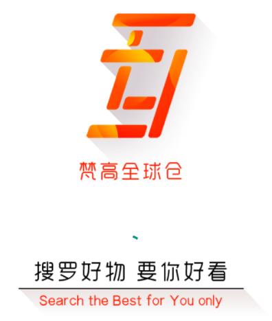 梵高全球仓app