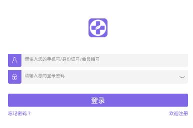 泰医苑app