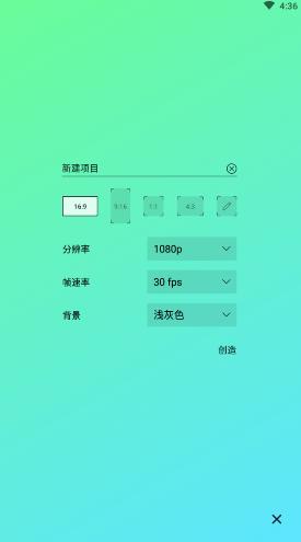 平滑动作AM补帧神器app