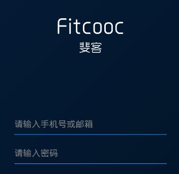 Fitcooc app