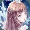 璀璨女王满v版v1.0.3 最新版