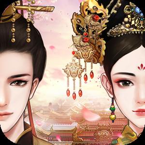 逆苍穹之女帝养成记官方版v1.0.0 最新版