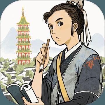 江南百景图1.2.4破解版v1.2.4 最新版
