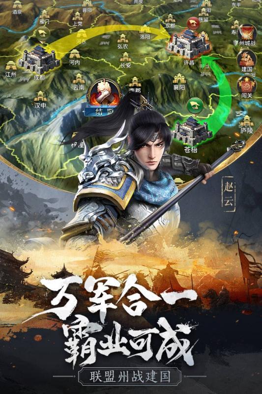 傲视九州v1.3.0 最新版
