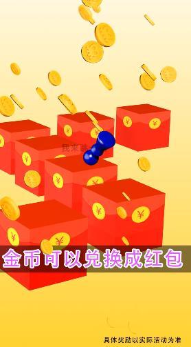 财神跳一跳红包版v1.0.0 最新版