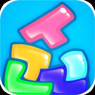果冻俄罗斯方块解压游戏v1.7.0 安卓版