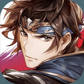 三国志幻想大陆无限怒气版v1.3 最新版