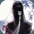仙侠第一放置v3.4.5 官方版